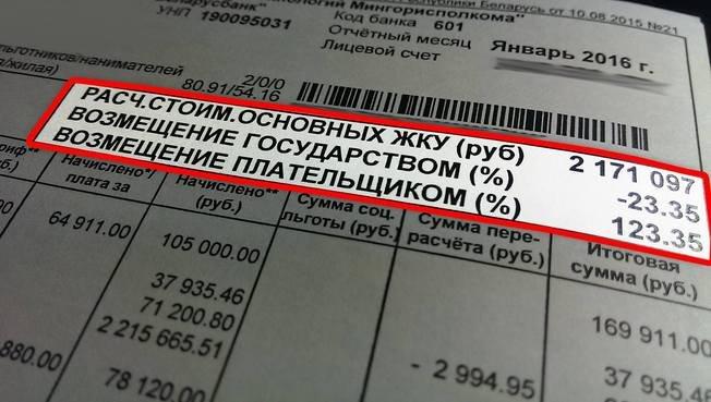 Фото: из Фейсбука Алексея Стаховского