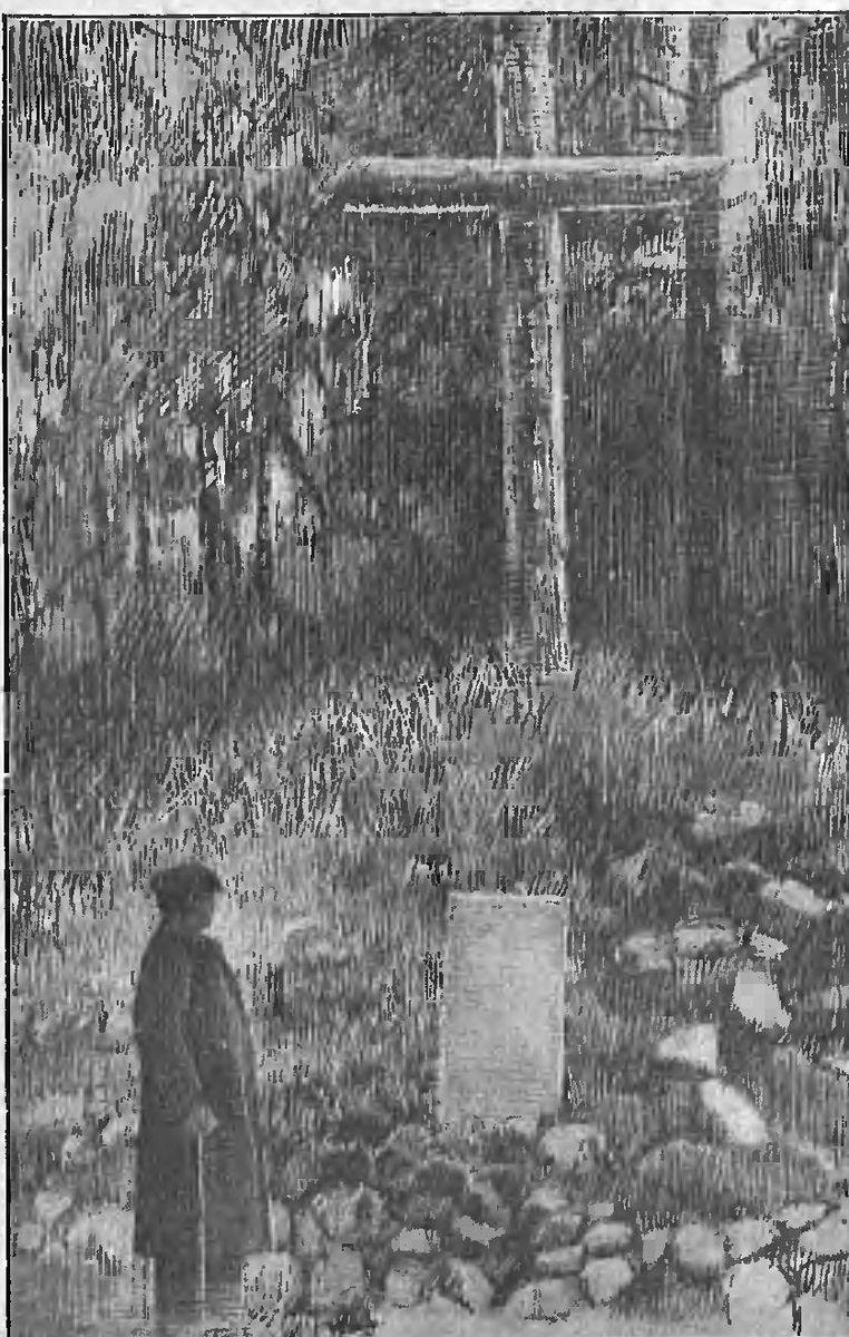 Крыж на вайсковым пляцы сярод дрэваў у гонар абвяшчэння Польшчы
