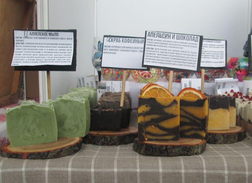 Мыло ручной работы с ароматами кофе, специй и сладостей. Фото: Татьяна НЕКРАШЕВИЧ
