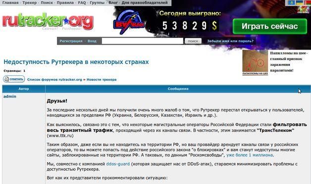 Движок для порносайта гостевой дом любимый севастополь официальный сайт