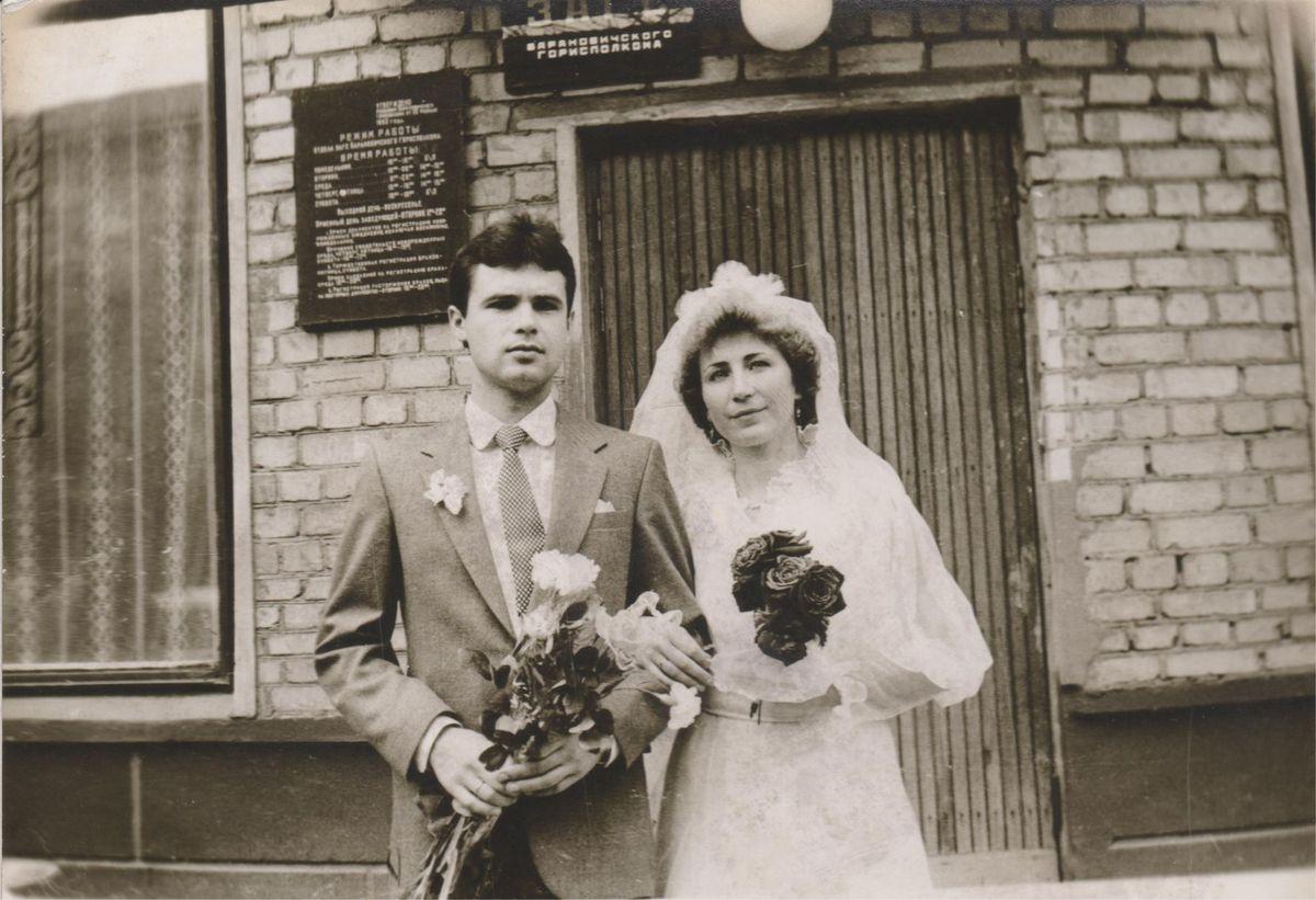 Юрий и Тамара Ангурец в день своей свадьбы, 1986 год.