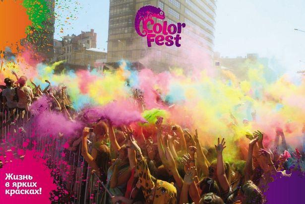 Организаторы фестиваля красок приглашают к сотрудничеству музыкальные группы