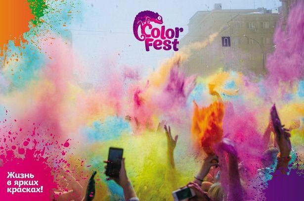 Вход на фестиваль красок в Барановичах будет свободным