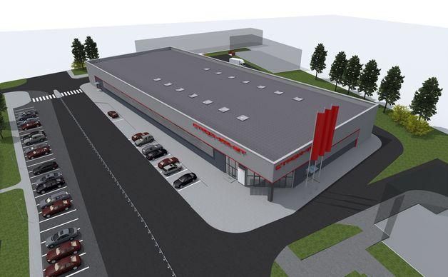 Новый строительный магазин