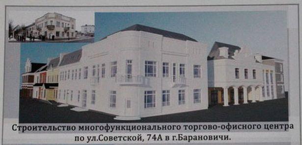 Так должен был выглядеть магазин-кулинария после реконструкции торговой площади Пятачок. Фото: архив Intex-press.