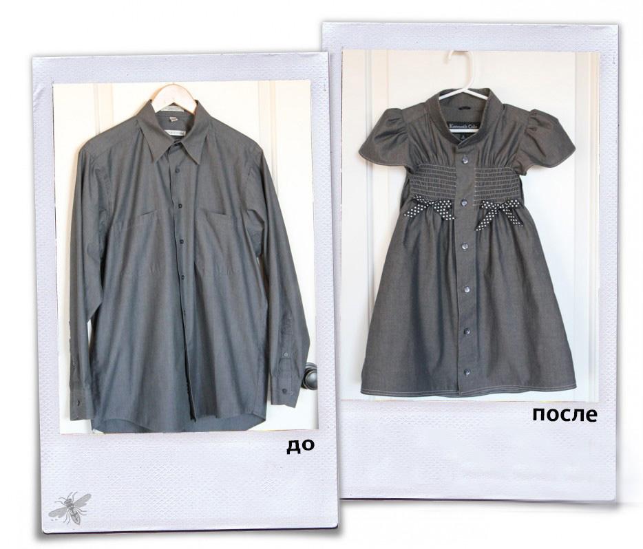 Платье для девочки из мужской рубашки своими руками пошагово