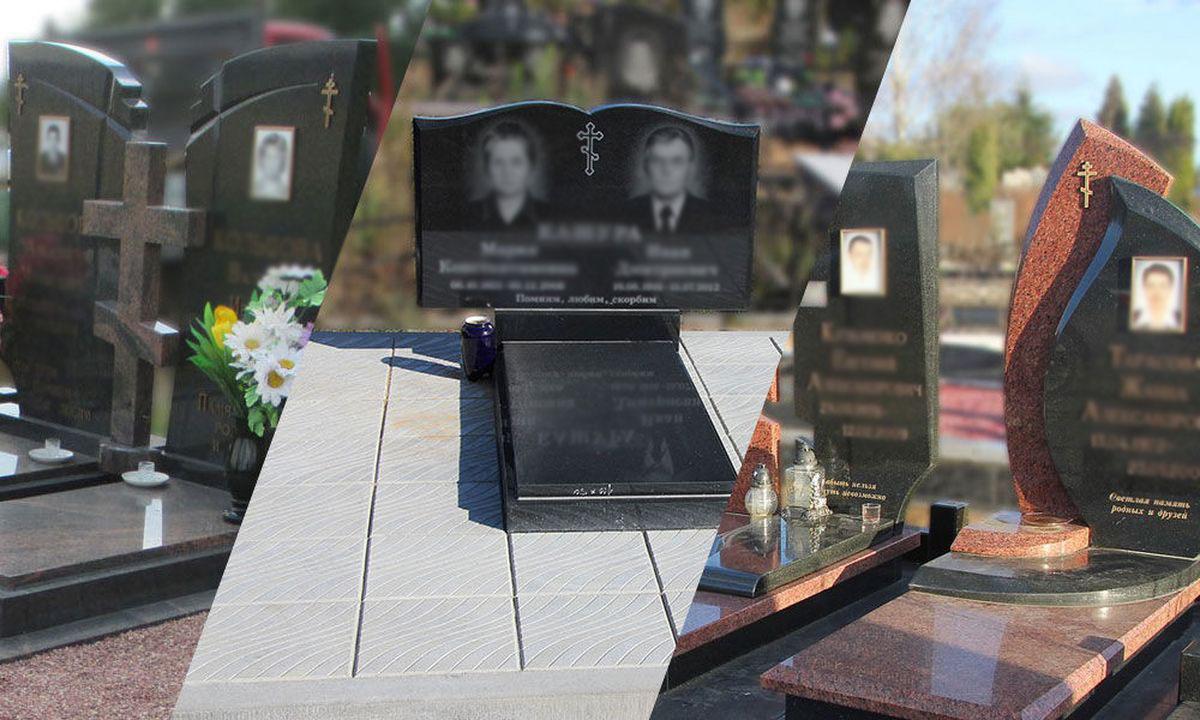 Памятники из гранита по оптимальной цене барановичи изготовление фото для памятников псков