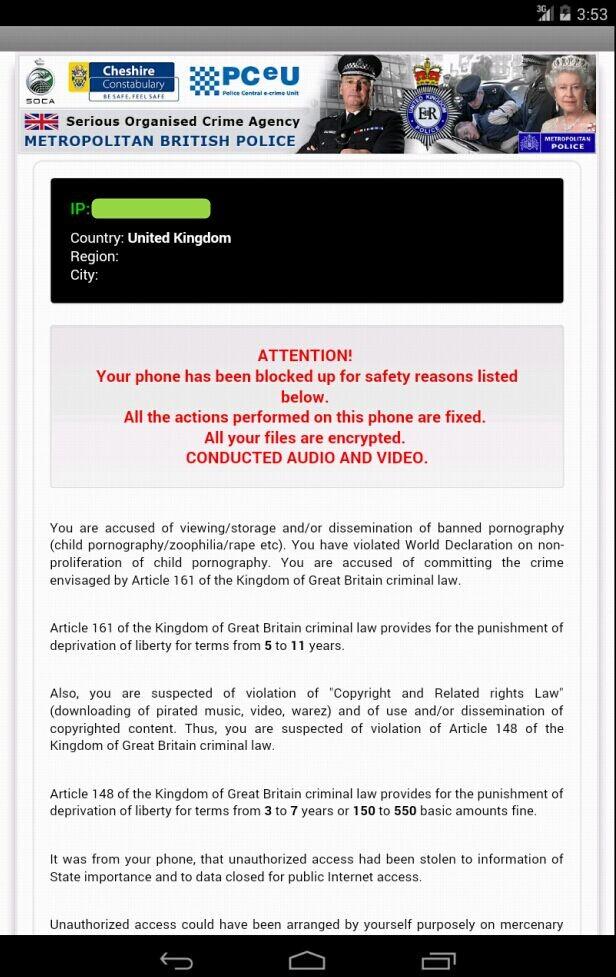 Вирус Cyber.Police  блокирует Android