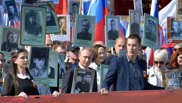 Владимир Путин на Красной площади. Фото: http://ria.ru