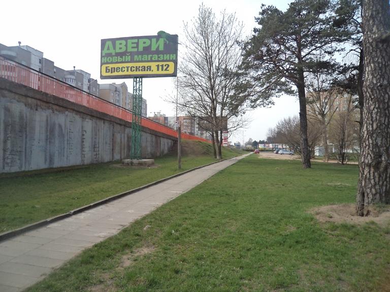 Помещение магазина, выставленного на аукцион, находится у путепровода на ул. Тельмана. Фото: сайт expertiza.by
