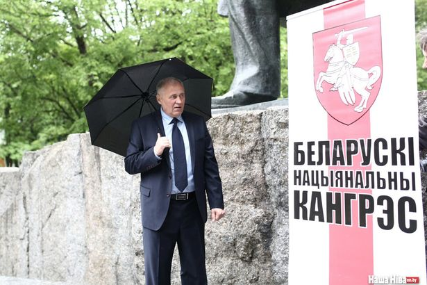 Николай Статкевич во время проведения конгресса. Фото: Наша Ніва