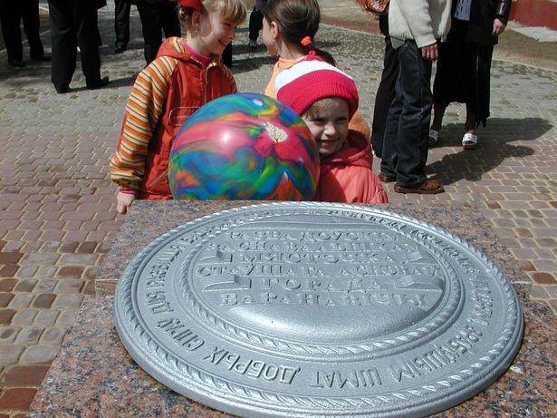 Памятный знак Развадовским, 2006 год. Фото: архив Intex-press