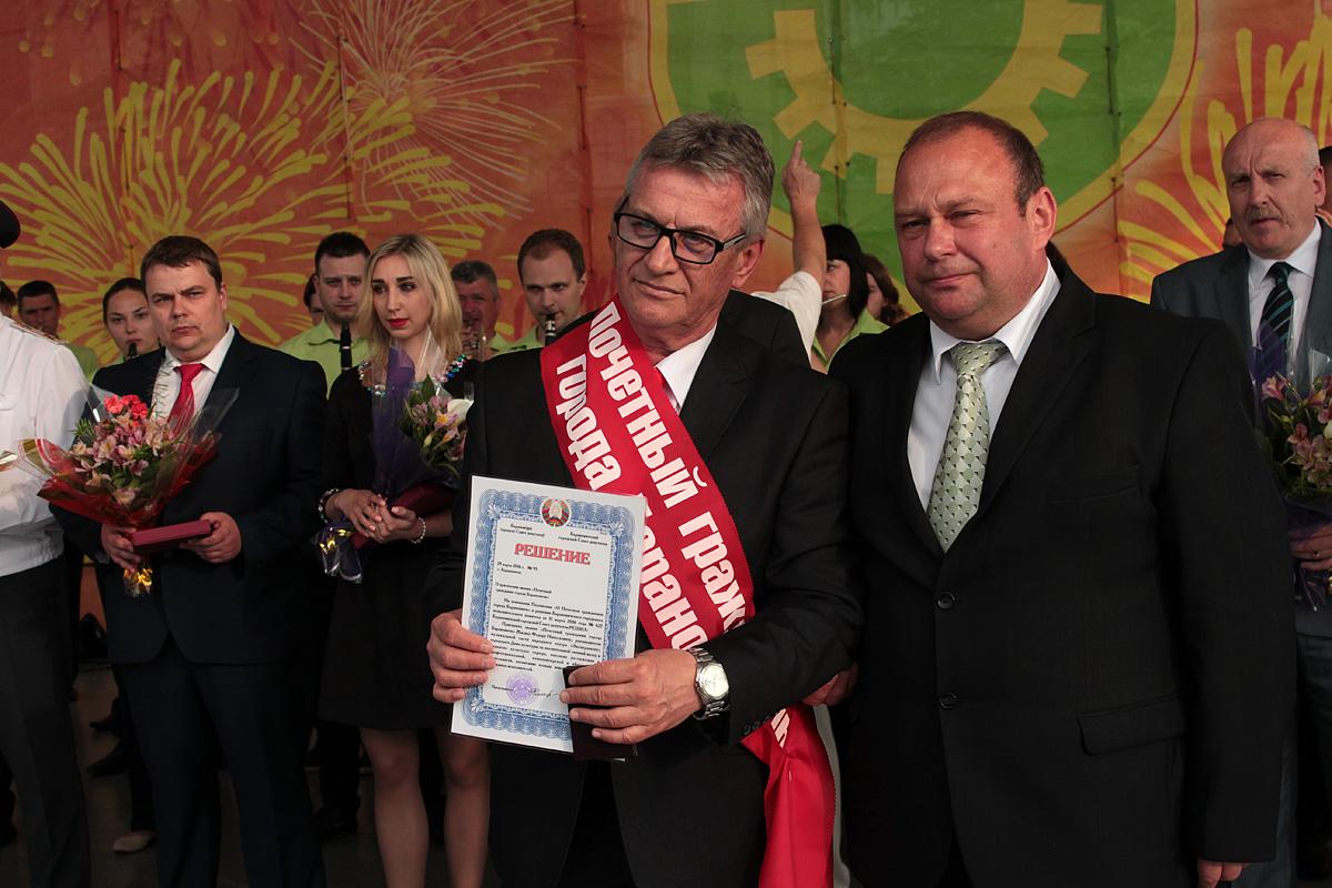 Федор Жиляк и Юрий Громаковский. Фото: Юрий ПИВОВАРЧИК