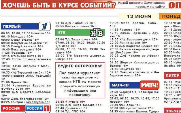 Криминал новости ардатов нижегородской области