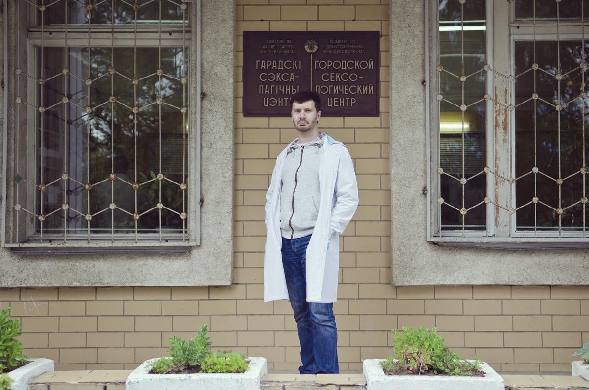 Психотерапевт-сексолог, специалист Республиканского сексологического центра Василий Шевляков