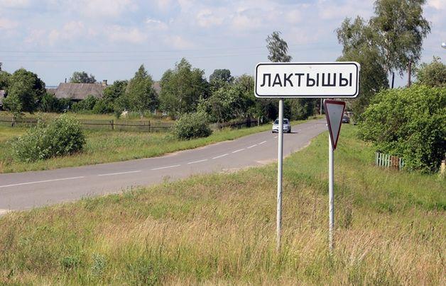 Деревня Локтыши Ганцевичского района. Фото: ganc-chas.by