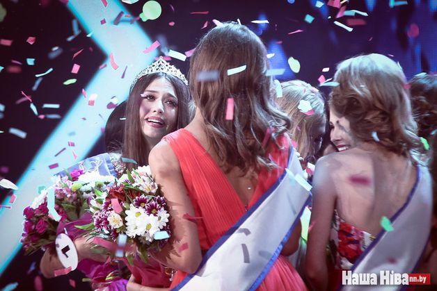 Мисс Беларусь-2016