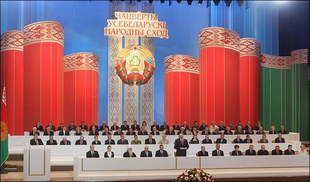 Выступление президента на IV Всебелорусском народном собрании