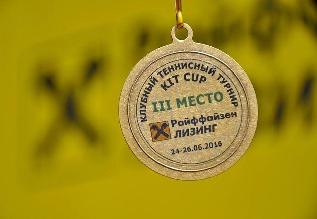 Медаль барановичских теннисистов-любителей. Фото: архив Владимира КРУТЬКО