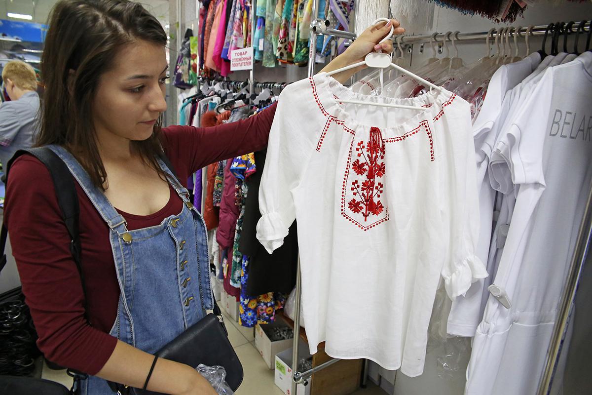 В магазине Радуга можно выбрать женские вышиванки на любой вкус