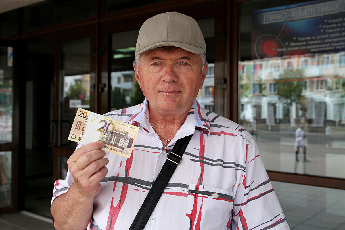 Анатолий. Фото: Евгений ТИХАНОВИЧ