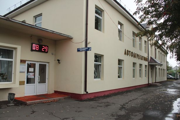 Барановичский автоагрегатный завод стал самым убыточным предприятием города в 1-м квартале. Фото: Юрий ПИВОВАРЧИК
