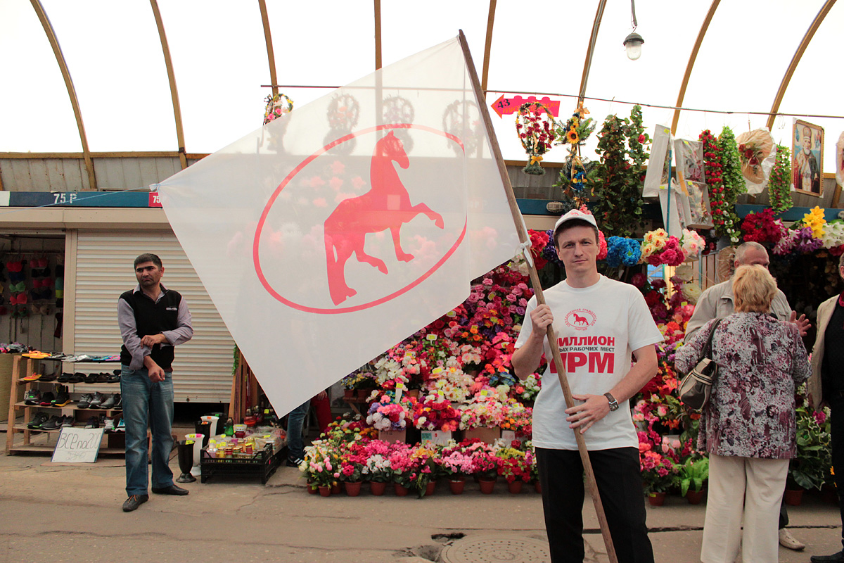 Николай Черноус. Фото: Юрий ПИВОВАРЧИК