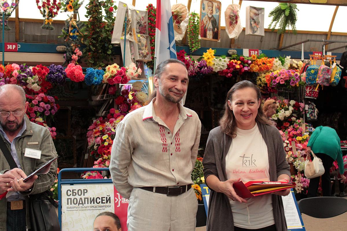 Юрий Казакевич и Татьяна Малащенко. Фото: Юрий ПИВОВАРЧИК