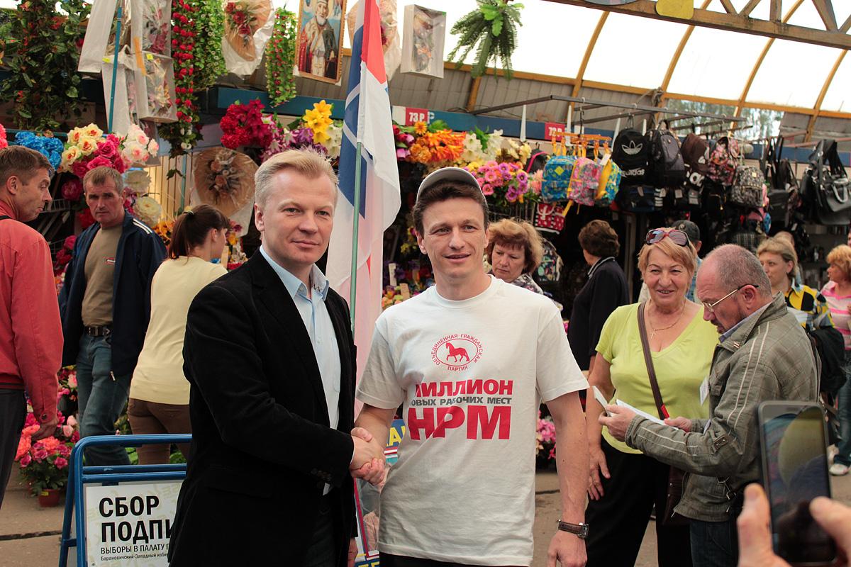 Виталий Рымашевский (слева) и Николай Черноус. Фото: Юрий ПИВОВАРЧИК