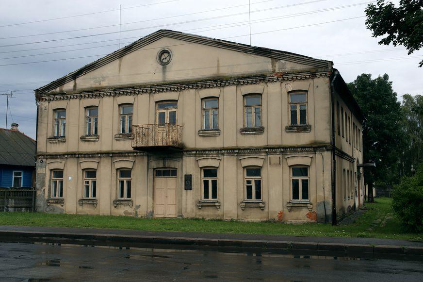 Историческое здание на ул. Вильчковского. Фото: Евгений ТИХАНОВИЧ