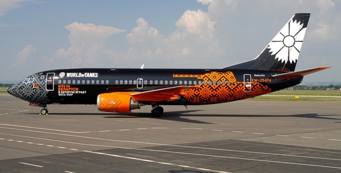 Как выглядит раскрашенный для Wargaming самолет Belavia