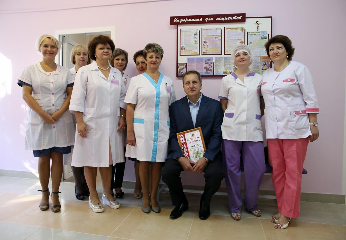 Сотрудники обновленного диагностического отделения