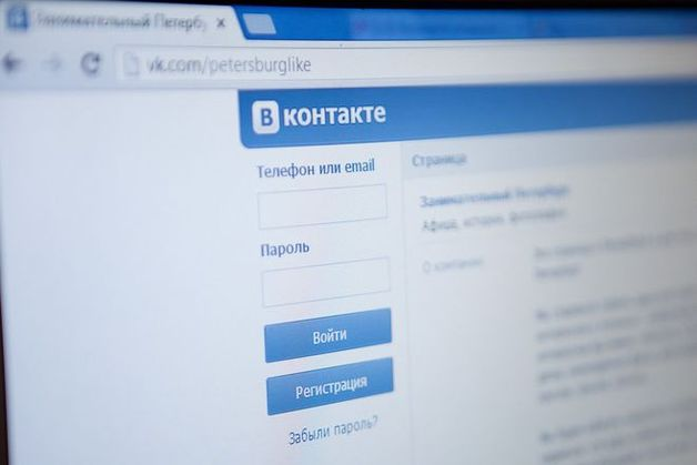 «ВКонтакте» окончательно перевел пользователей нановый дизайн