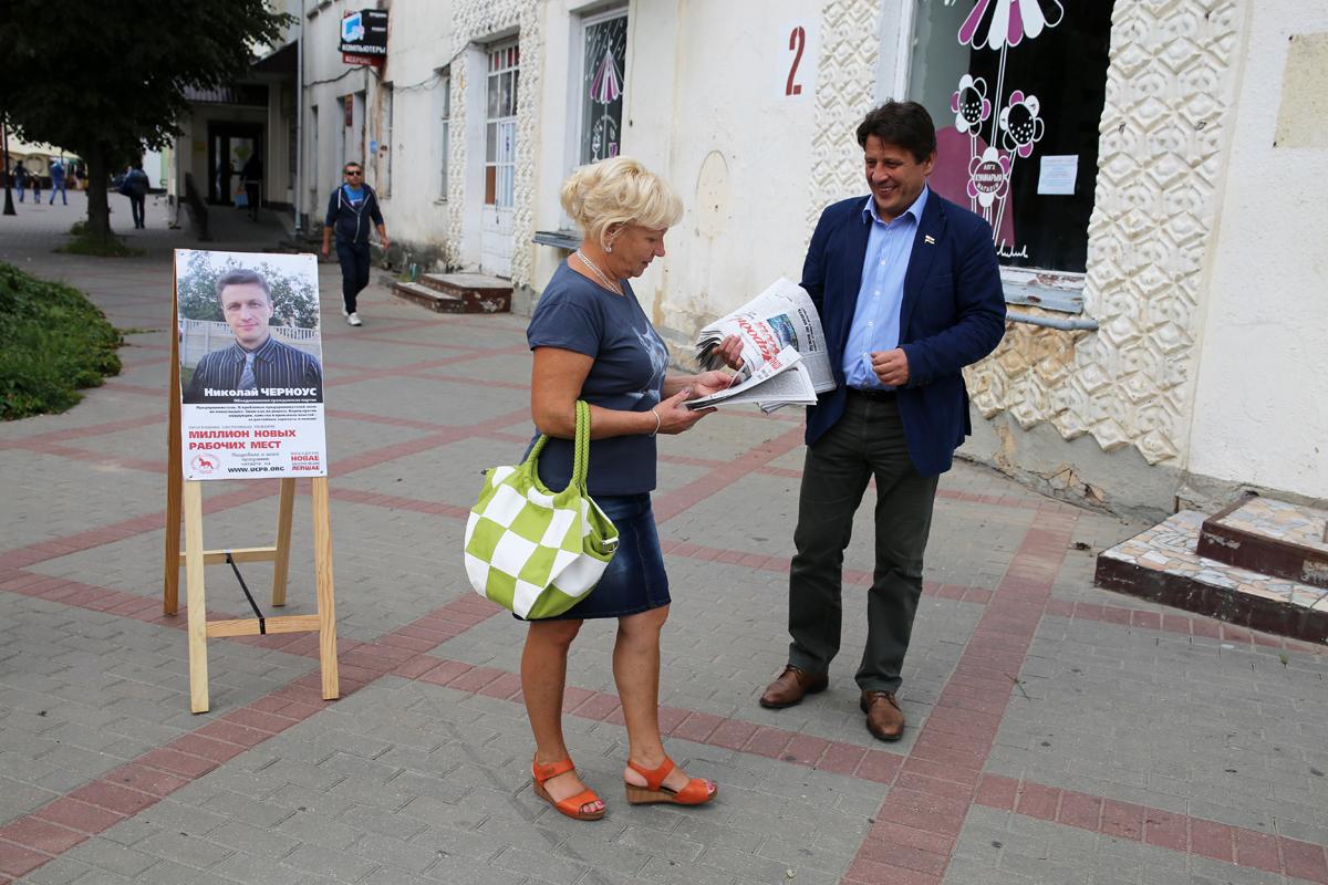 Николай Козлов на пикете Николая Черноуса-младшего. Фото: Евгений ТИХАНОВИЧ