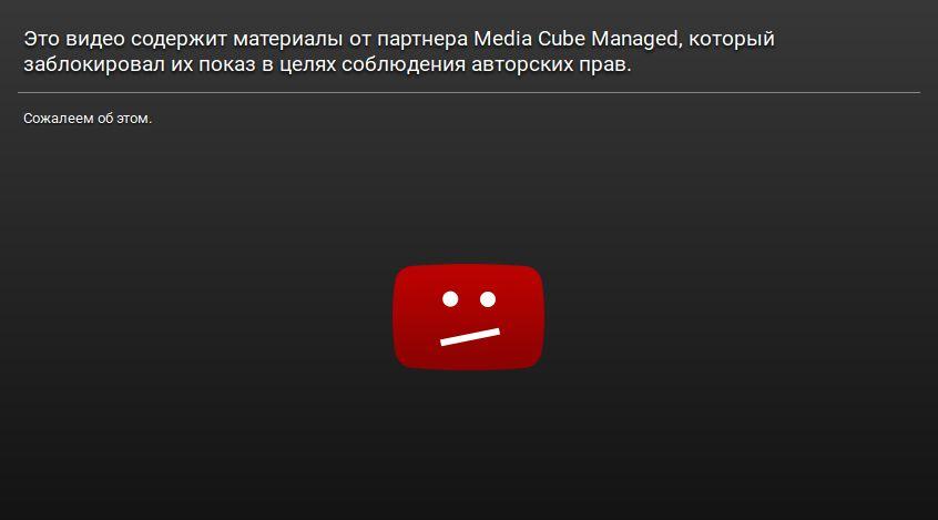 БТ изъяло видео выступлений кандидатов в депутаты. Фото: youtube.com