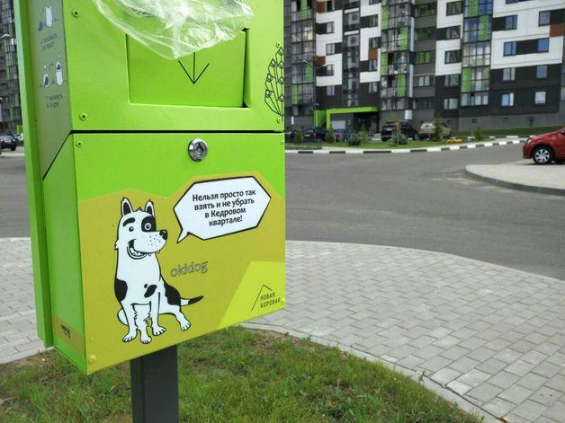В Минске появились туалеты для животных.