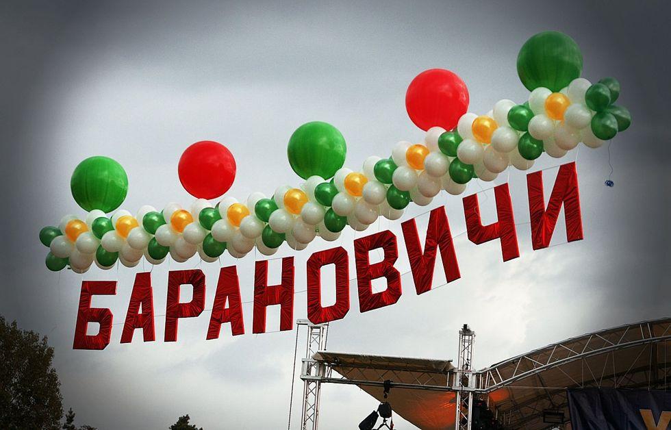 Запуск шаров в небо. Фото: архив Веры КУНАШЕНКО