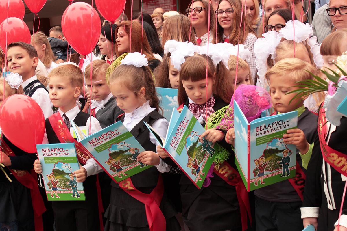 Подарки учащимся от президента - книги «Беларусь - наша Радзіма». Фото: Юрий ПИВОВАРЧИК