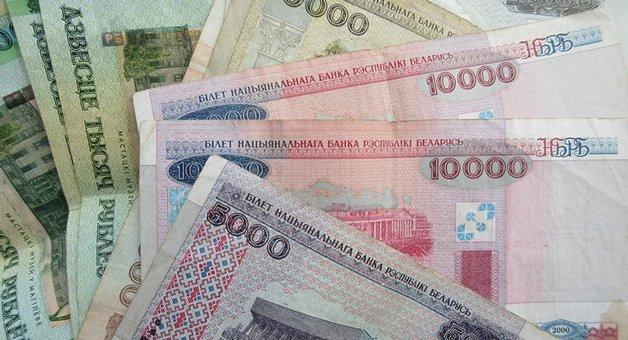 Нацбанк: Около 10% старых денежных средств еще остается наруках унаселения