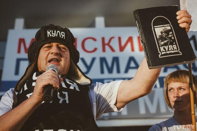Владимир Подгол