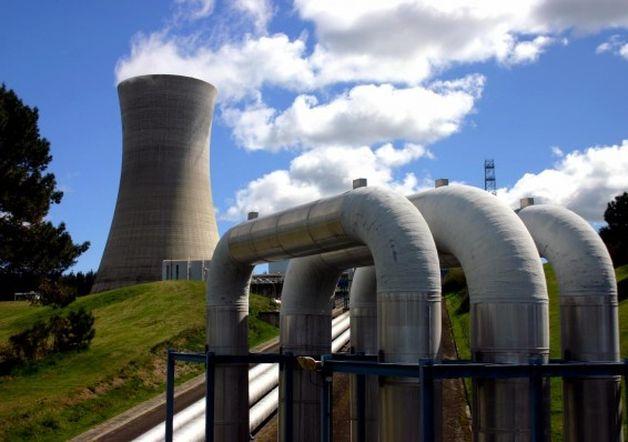 Минэнерго объявил о уменьшении тарифов натепловую энергию на50 процентов
