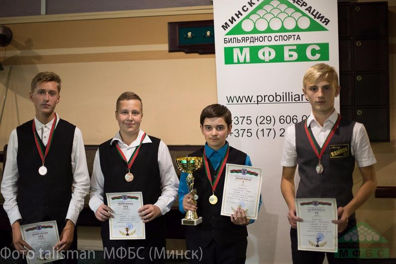 Победители турнира. Фото: сайт probilliard.by