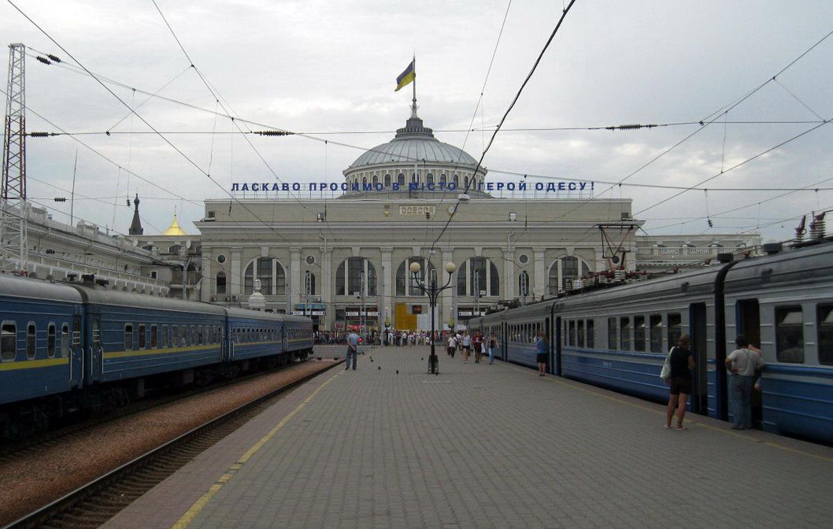 Железнодорожный вокзал в Одессе.  Фото: Алена СЕРИКОВА
