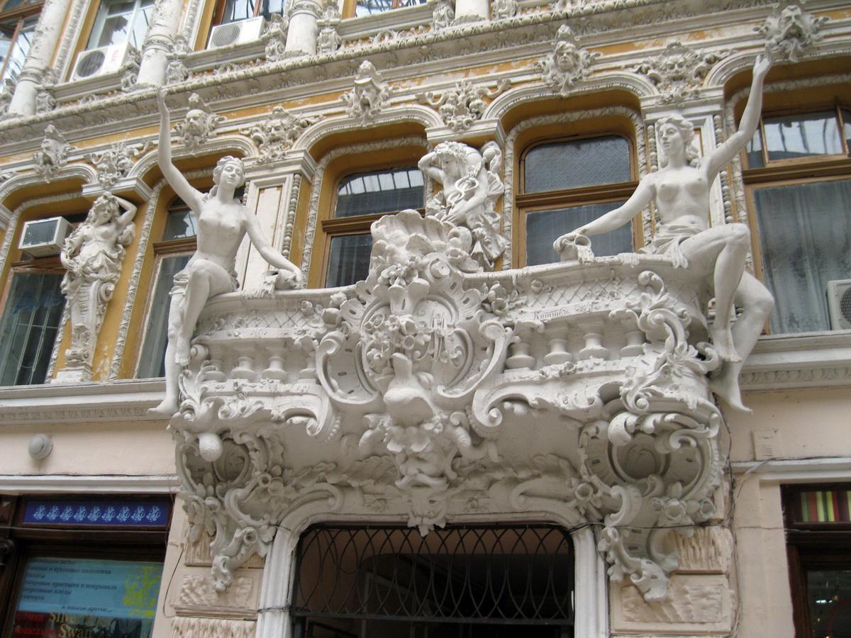 Балкон в Пассаже.  Фото: Алена СЕРИКОВА