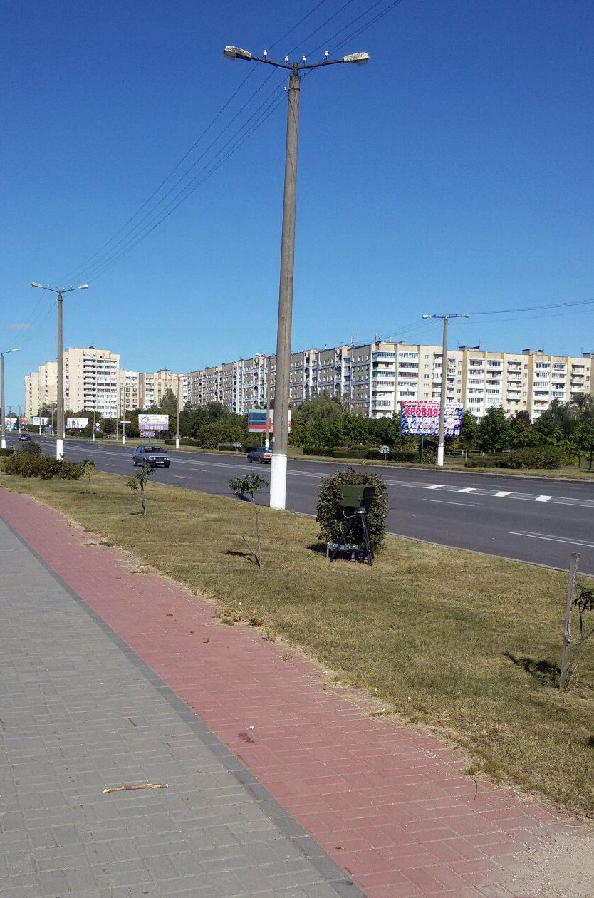 Замаскированный радар, ВК, Рация Барановичи, Антон Шеляг