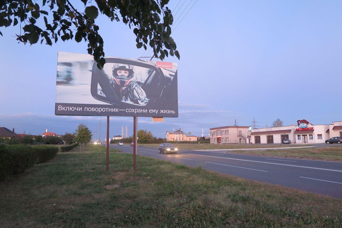 Фото: Анна РОМАНОВА-КОЛОСОВСКАЯ
