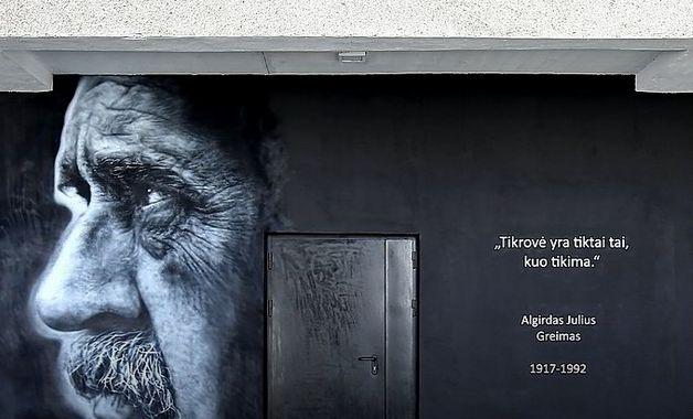 Граффити на улицах Шяуляя. Фото: сайт lietuvosdiena.lrytas.lt