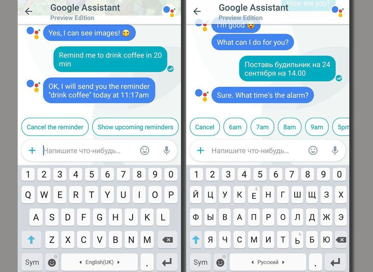 Сноуден призвал непользоваться новым мессенджером Google