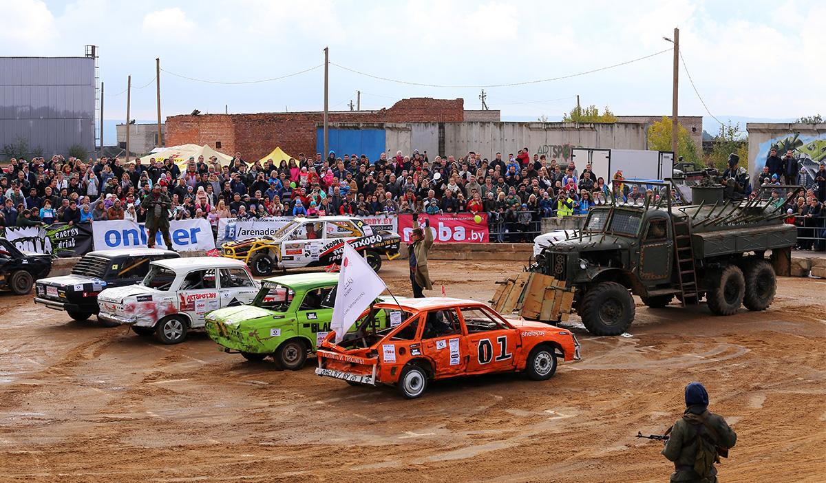Начало «Битвы Машин 2». Фото: Евгений ТИХАНОВИЧ