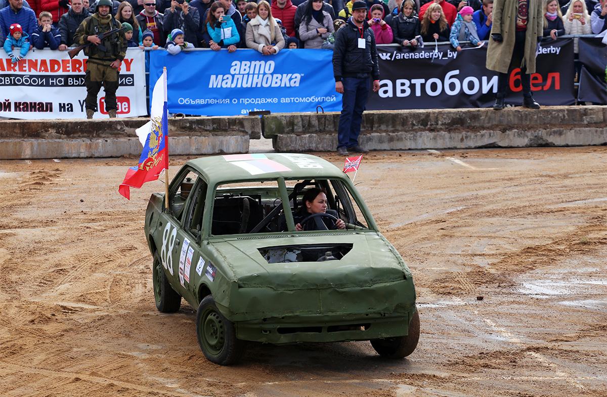 Среди участников автобоев была девушка Алевтина из Казани. Фото: Евгений ТИХАНОВИЧ
